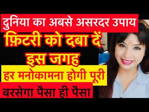 GOOD NEWS! Shaadi Kab Hogi Or Kahan Hogi Or Kesi Rahegi ?? Janiye Sitara e Zohra K Mutabiq from YouTube · Duration:  8 minutes 58 seconds