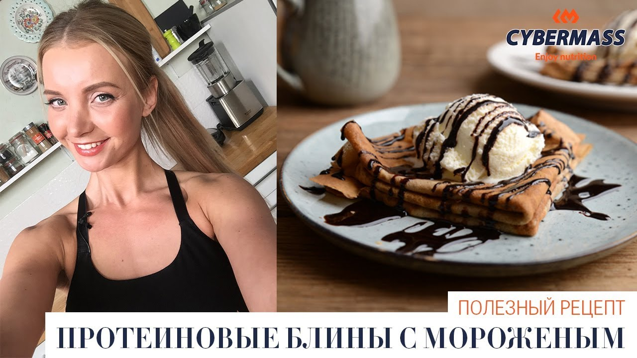 Гранола: простой рецепт здоровый завтрак! Фитнес-диета youtube.