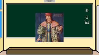 「海賊となった王」ということでデンマーク王エーリク7世を紹介していま...