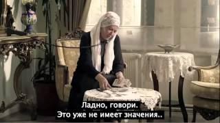 """Фильм """"Селям"""" (Selam) с """"вшитыми"""" субтитрами на русском языке (HD)"""