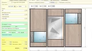 Общий обзор конфигурации 1С:Мебель