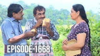 Kopi Kade  | Episode 1668 - (2019-03-24) | ITN Thumbnail