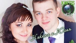 Свадебный клип - Никита и Юлия (декабрь 2016)