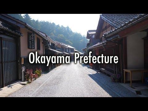 Japan Guide to Okayama Prefecture [Off The Beaten Path]