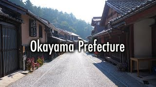 Japan Guide to Okayama Prefecture [Off The Beaten Path]