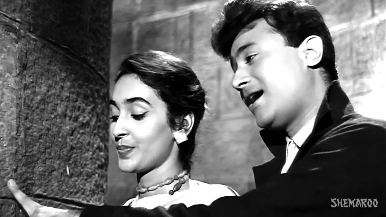 Tere Ghar Ke video song of film