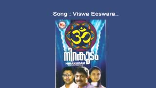 Viswa eeshwara puthra - Nirakudam