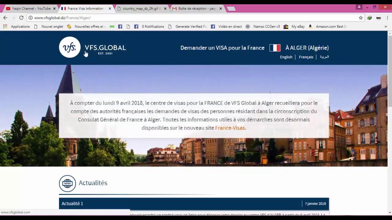 Rendez-vous VFS GLOBAL Visa France كيفية حجز موعد VFS فيزا فرنسا