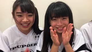 中川千尋と佐々木ほのかが初めてMVを観た結果・・・ #アプガ2