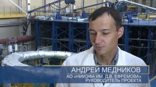 Производство катушки полоидального поля PF1. АО «СНСЗ», Санкт-Петербург