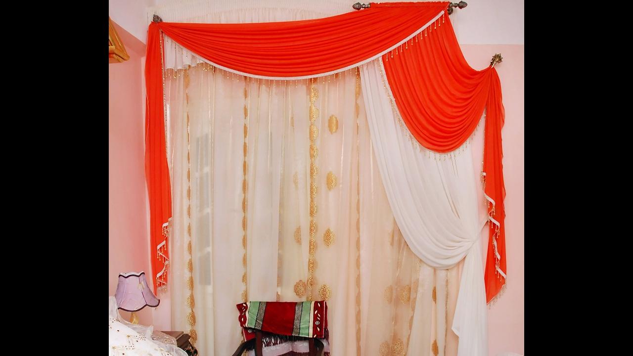 ستائر شيفون غرف نوم فى منتهى الجمال ج 1 Chiffon Curtains Youtube