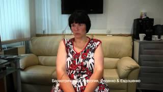похудение после операции СЛИВ 2, 25 июня 2012