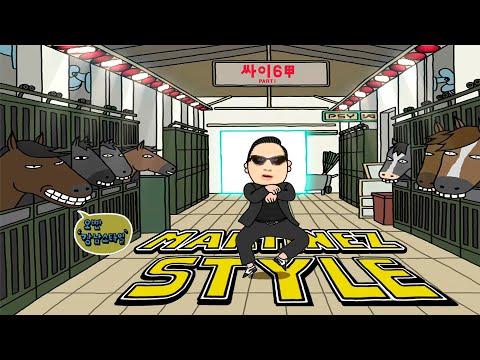 MARTÍNEZ STYLE: PSY - GANGNAM STYLE (강남스타일) M/V