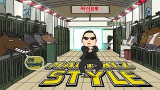 MARTÍNEZ STYLE: PSY - GANGNAM STYLE (강남스타일) M/V thumbnail