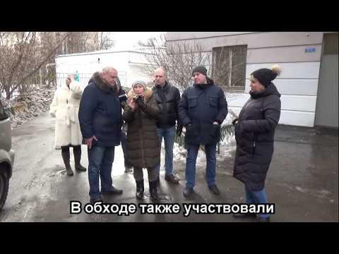 Глава управы района Москвы Ховрино Коль В.А. провел регулярный обход придомовых территорий