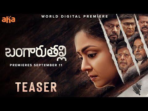 Bangaru Thalli Teaser