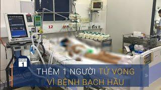 Thêm 1 người tử vong vì bệnh bạch hầu | VTC1