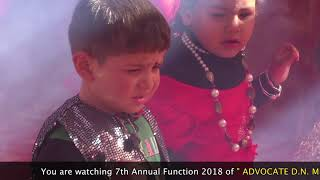 Annual Function 2018 ||  Kids Dance