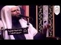 مأتم السهلة الجنوبية -الشيخ علي الجفيري ليلة السابع من شهر محرم 1439  هـ