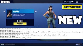 NEW Leaks For Gifting System In SEASON 5! (Fortnite Season 5 Gifting Feature)