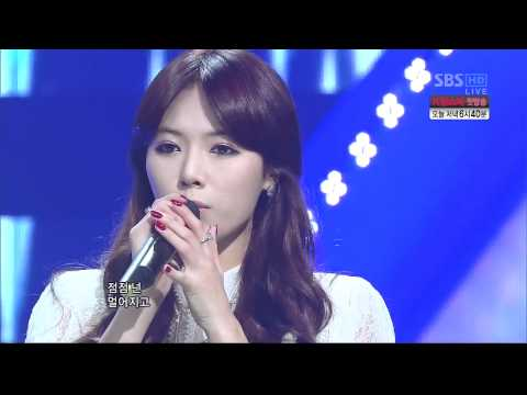 Trouble Maker - The Words I Don't Want to Hear @SBS Inkigayo 인기가요 20111204