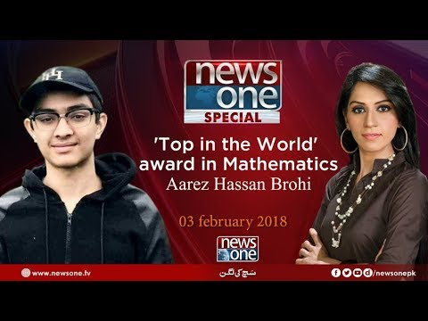 NewsOne Special | Aarez Hassan Brohi | 'Top in the World' aw