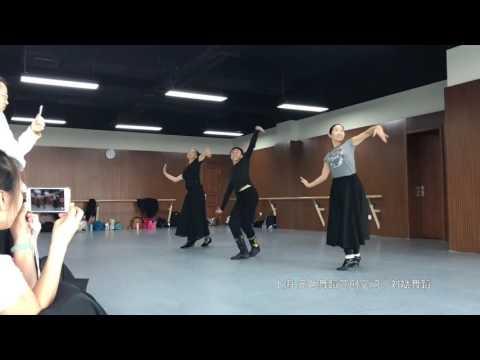 《天边》蒙古族舞 上海元色舞蹈艺创空间/刘斌舞蹈超清版