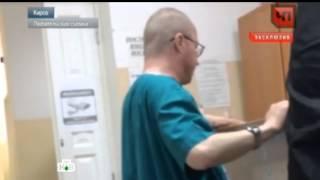 Скандал в кировской поликлинике, врач принимал детей в пьяном состоянии
