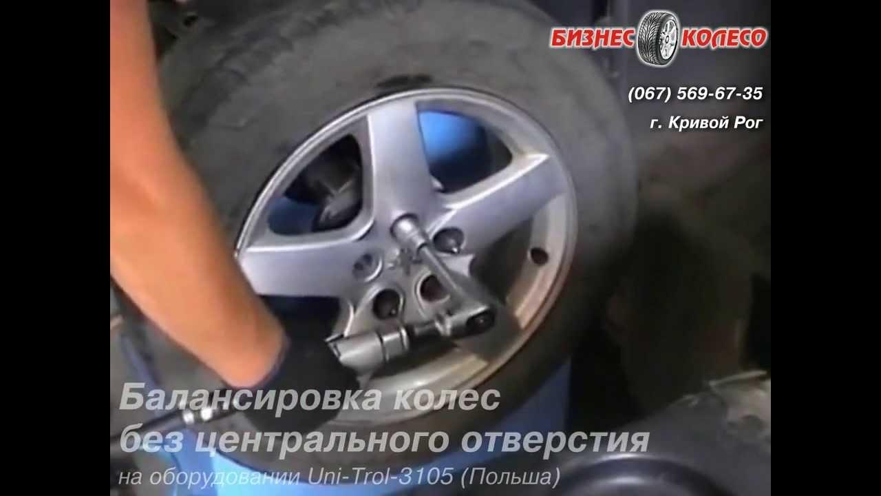 отбалансировать колесо на ситроен