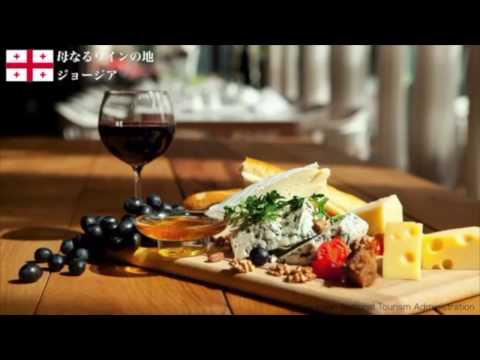 The Story of Georgia Wine