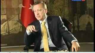 Эрдоган- Турция готова жить с Россией без виз.(Во вторник в Москву с официальным визитом прибывает премьер-министр Турции Реджеп Тайип Эрдоган. Основным..., 2011-03-15T18:33:14.000Z)