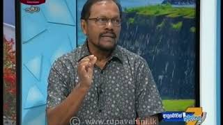 Ayubowan Suba Dawasak 2019-11-19   Rupavahini Thumbnail