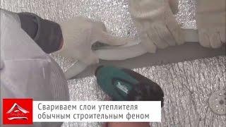 видео Теплоизоляция балконов и лоджий пенофолом