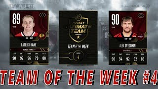 NHL 18 HUT- TEAM OF THE WEEK REVIEW #4