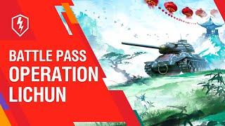wot-blitz-battle-pass-operace-lichun
