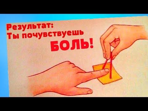 50 Ляпов и Упоротостей в Школьных Учебниках / Конкурс