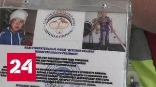 Криминальный бизнес на благотворительности - Россия 24