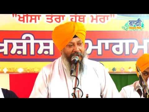 Bhai-Laal-Singhji-Fakkar-Patialawale-At-Derawal-Nagar-On-26-March-2017