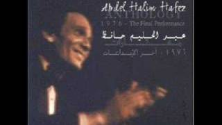 Abdel Halim Hafez - Ouloulou