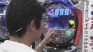http://www.h7.dion.ne.jp/~kozukai/ 矢部美穂 VS 布川敏和 対戦台「CR ...