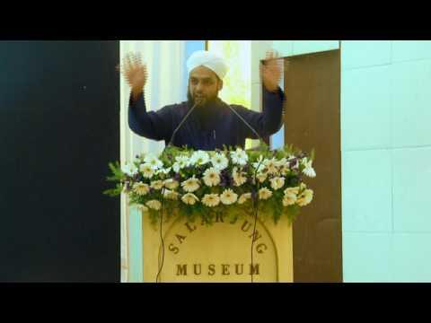 "Prophet Muhammad ﷺ ""The Icon of Peace""."