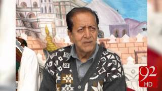 Veteran Film Actor Habib-ur-Rehman Died After Protracted Illness-26-02-16 -92NewsHD