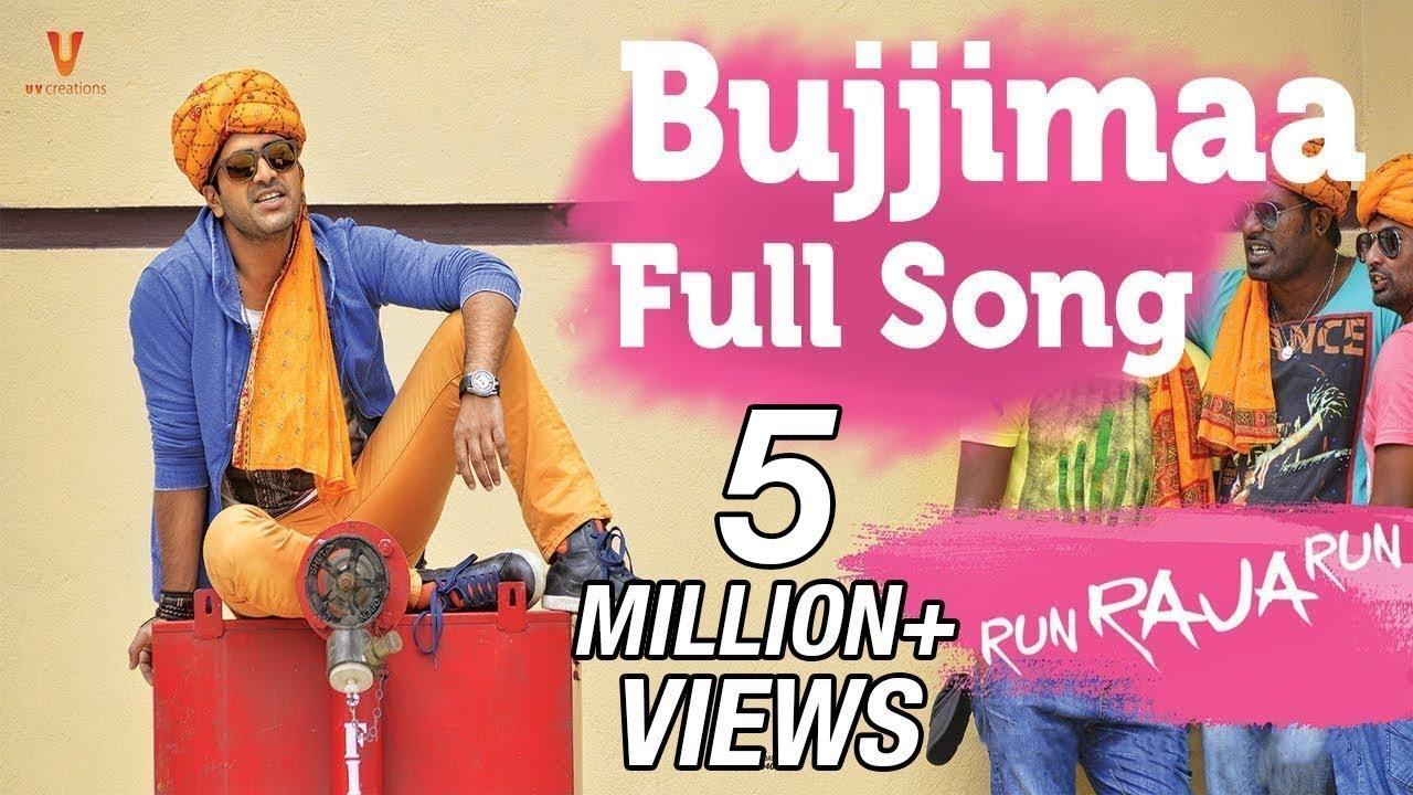 Download Run Raja Run Video Songs - Bujji Maa / Anaga Anaganaga Song - Sharwanand, Seerat Kapoor