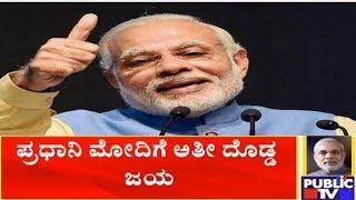 modi government vs manmohan government