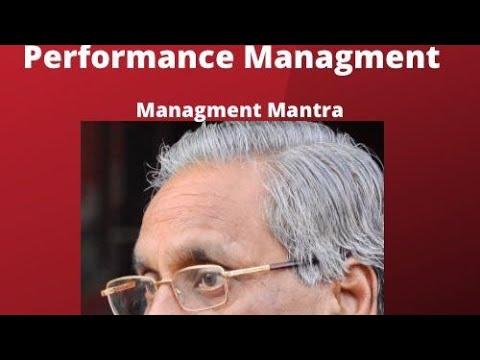 Management Mantra : Performance Management : कार्यकुशलता में सुधार