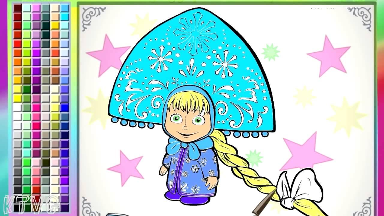 Маша и Медведь Раскраски для детей New Masha i Medved 2013 ...
