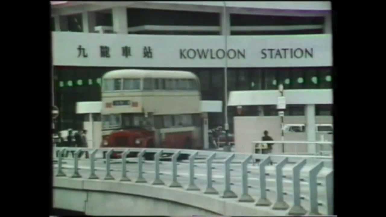 電視廣告 1980年 恒生銀行 (當年的社會)