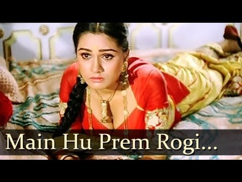 Prem Rog Movie Showtimes Review Songs Trailer Posters News & Videos