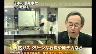 日本の原発事故から教訓を