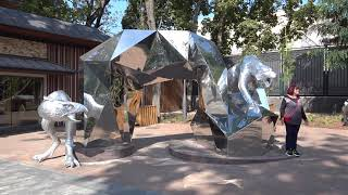 Харьковский ландшафтный зоопарк